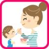 離乳食クイズ 赤ちゃんの正しい食事やレシピを学べる無料アプリ