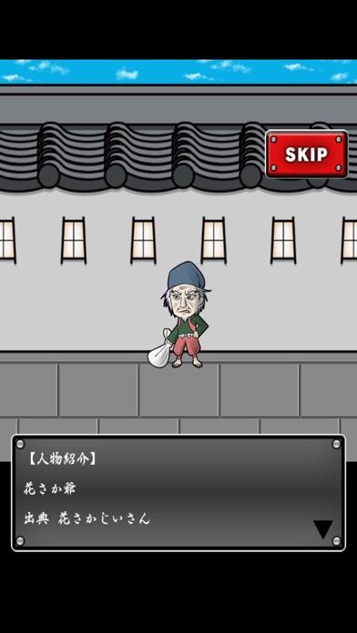Fanta GGIのスクリーンショット3