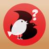 Bird-Song-Quiz Wiki