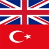 English Turkish Dictionary Offline for Free - Build English Vocabulary to Improve English Speaking and English Grammar