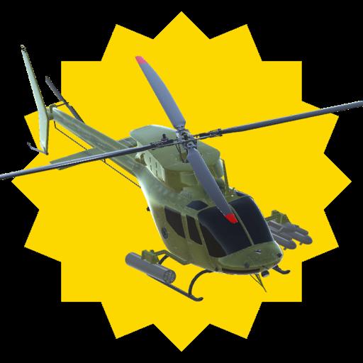 вертолет Атака
