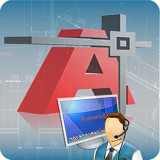 Advanced Autocad Tutorials For Mac