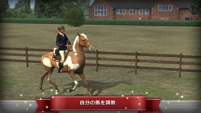 My Horseのスクリーンショット2