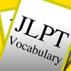 JLPT Japanese Vocabulary Flash Cards