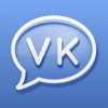 Top Messages for VK