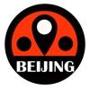 Beijing travel guide and metro transit, BeetleTrip Pékin Guide de voyage et carte de la ville hors ligne Premium