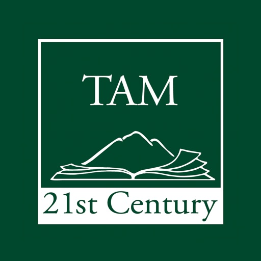 Tamalpais Union High School District Portal