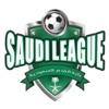 كرة قدم السعودية