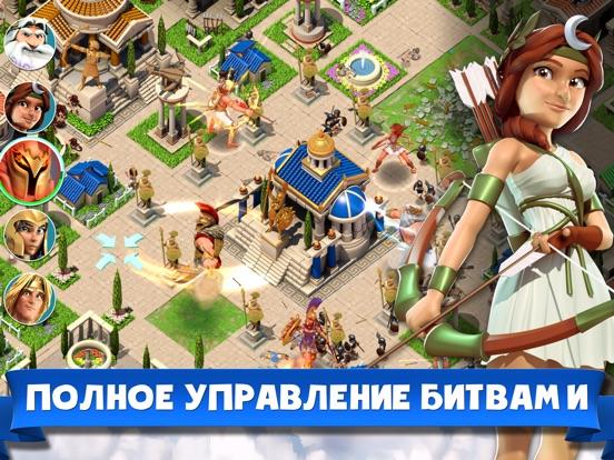 Боги Олимпа (Gods of Olympus) для iPad