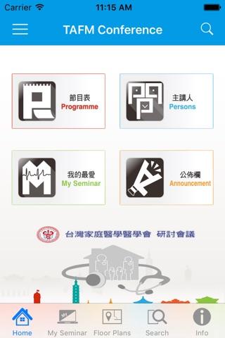 TAFM行動會議系統 screenshot 1
