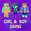 PE Girls & Boys Skins Lite for Minecraft Pocket Edition pocket edition lite
