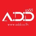 ADD Tewada Radio icon