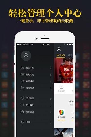 微边小程序Pro screenshot 4