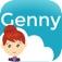 Genny l オンライン秘書サービス