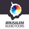 The Old City of Jerusalem Audio Walking Tours