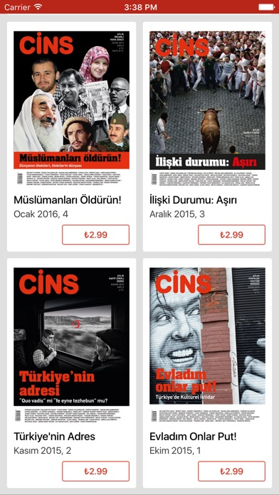 Cns review screenshots