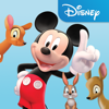 Disney - Mickey Mouse Clubhouse: Mickey's Wildlife Count Along  artwork