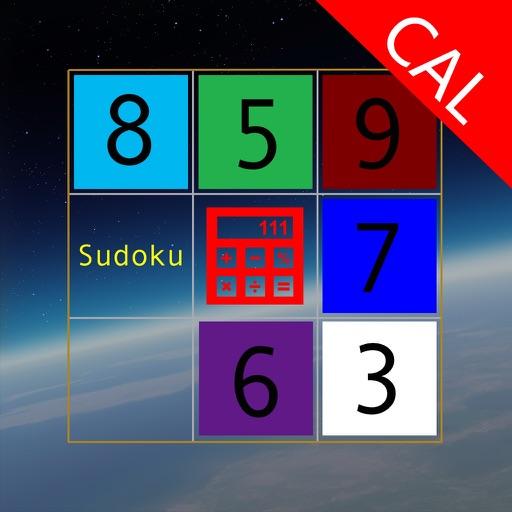 Sudoku Calculator iOS App