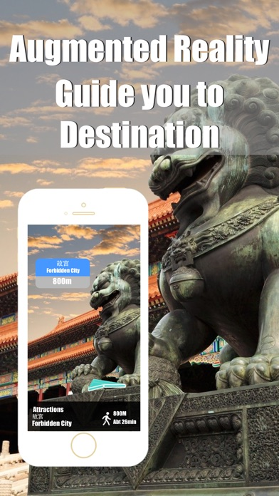 download Beijing travel guide and metro transit, BeetleTrip Pékin Guide de voyage et carte de la ville hors ligne Premium apps 4