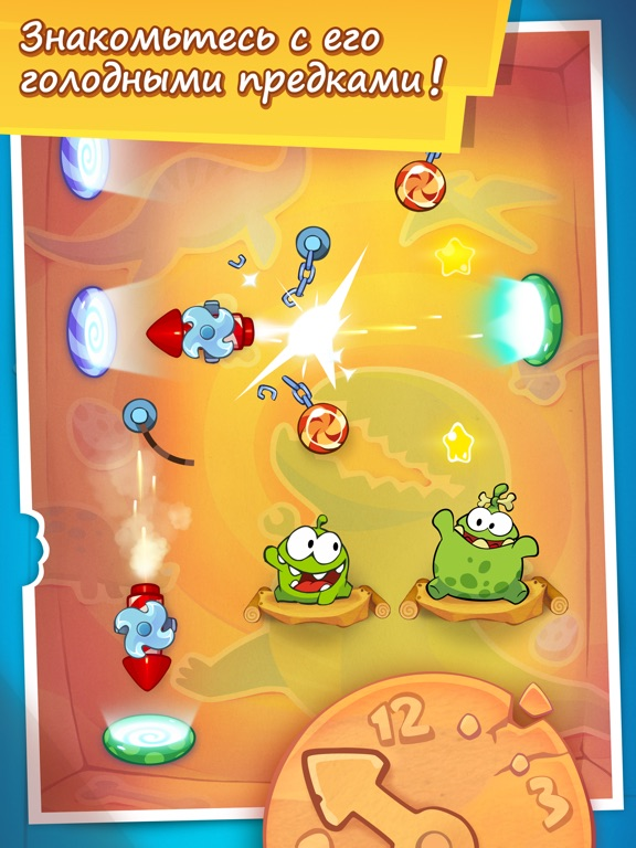 Игра Cut the Rope: Time Travel HD