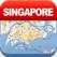 シンガポールオフライン地図 - シティメトロエアポート