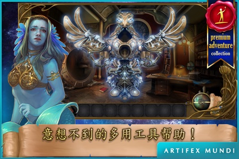 Mythic Wonders: The Philosopher's Stone screenshot 3
