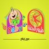 أغاني طيور الجنة بدون إيقاع - Toyor Baby Al Jannah