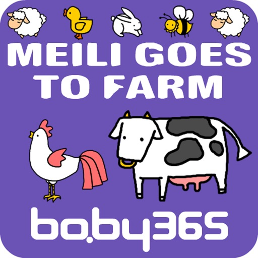 麦粒认知绘本-麦粒去农场-baby365