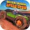 Desert Buggy Speed Club