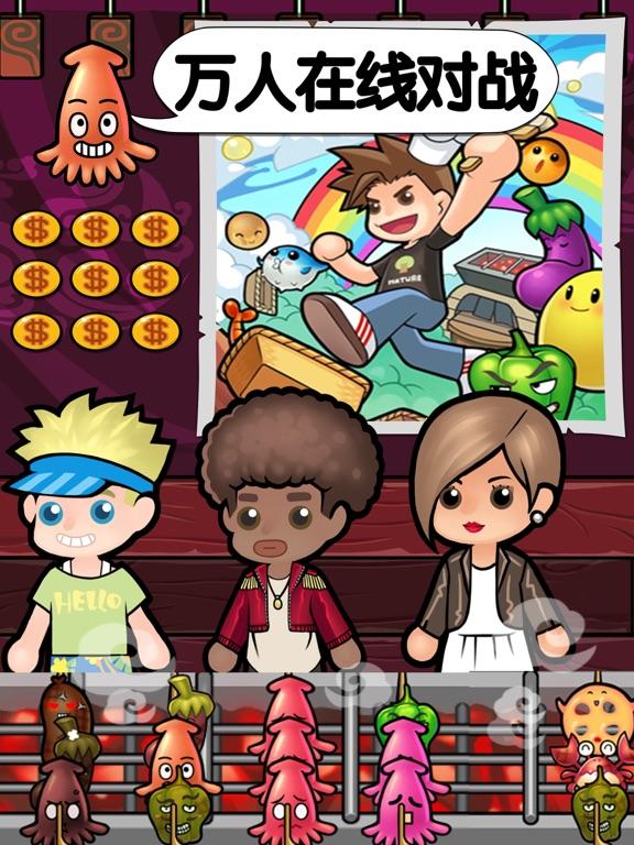 【模拟烧烤】萌萌烧烤【可爱Q版休闲益智料理烹饪模拟做菜小游戏,限时免费,女生男生儿童小孩都适合玩的手游】