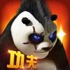 Fighting Master Panda