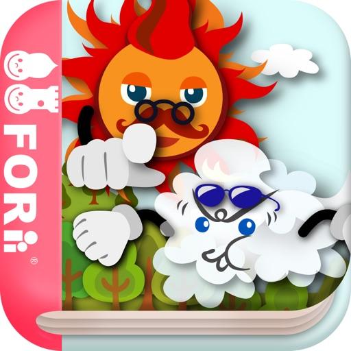 【無料版】北風と太陽 ~ぬりえで遊べる赤ちゃん・子供向けのアニメで動く絵本アプリ:えほんであそぼ!じゃじゃじゃじゃん童謡シリーズ