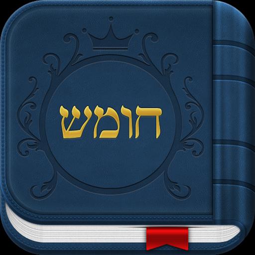 iTorah - English, Commentaries, Tikun, Audio, Maps, Bible