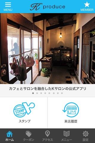 Kプロデュース 公式アプリ screenshot 1
