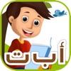 كتاب مفردات الحروف الأبجدية للأطفال