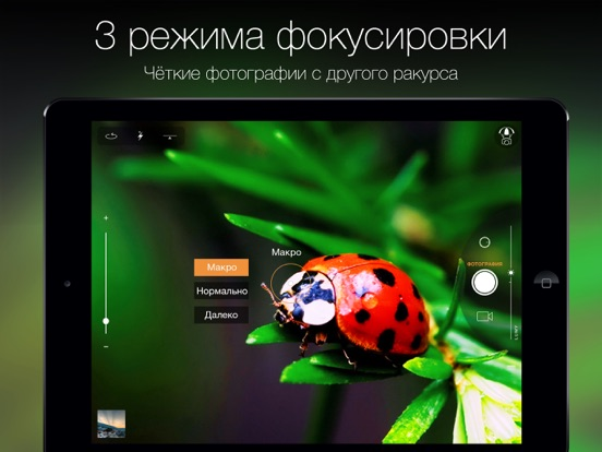 Camera Plus: For Macro Photos & Remote Photography Скриншоты8