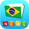 Brazil Voice News people of brazil