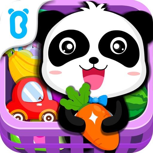 宝宝超市-宝宝巴士-购物小帮手益智游戏