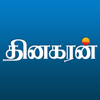Dinakaran for iPad