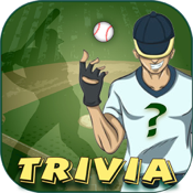 Baseball Star Trivia Quiz pro - Guess The Name Of Major Players icon