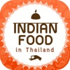Indian Food in Thailand