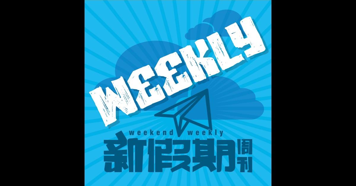 美食分享 - Magazine cover