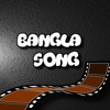 Bangla Songs (Solo)
