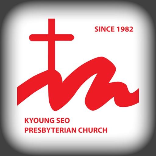 부천 경서교회