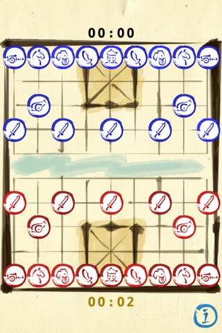 Chinese Chess (Xiangqi) screenshot 1