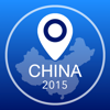 China Offline Map + City Guide Navigator, Attractions and Transports