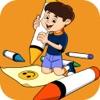 التلوين للأطفال | ارسم ولون