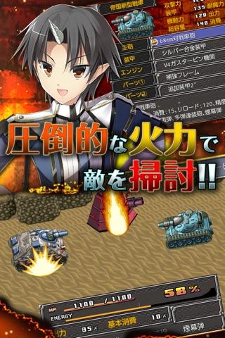 RPG 鋼鉄幻想記クロムウルフ screenshot 4