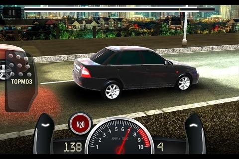 Limit Gear screenshot 3