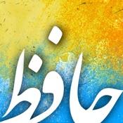 Divan Of Hafez